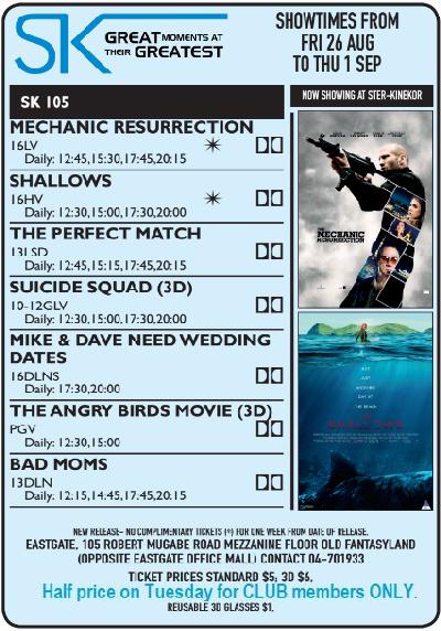 Sterkinakor Movie Schedule